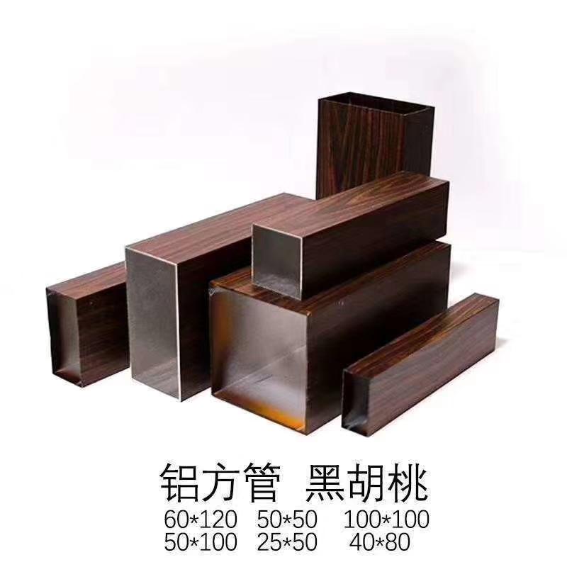 铝方管-河南永高建材有限公司