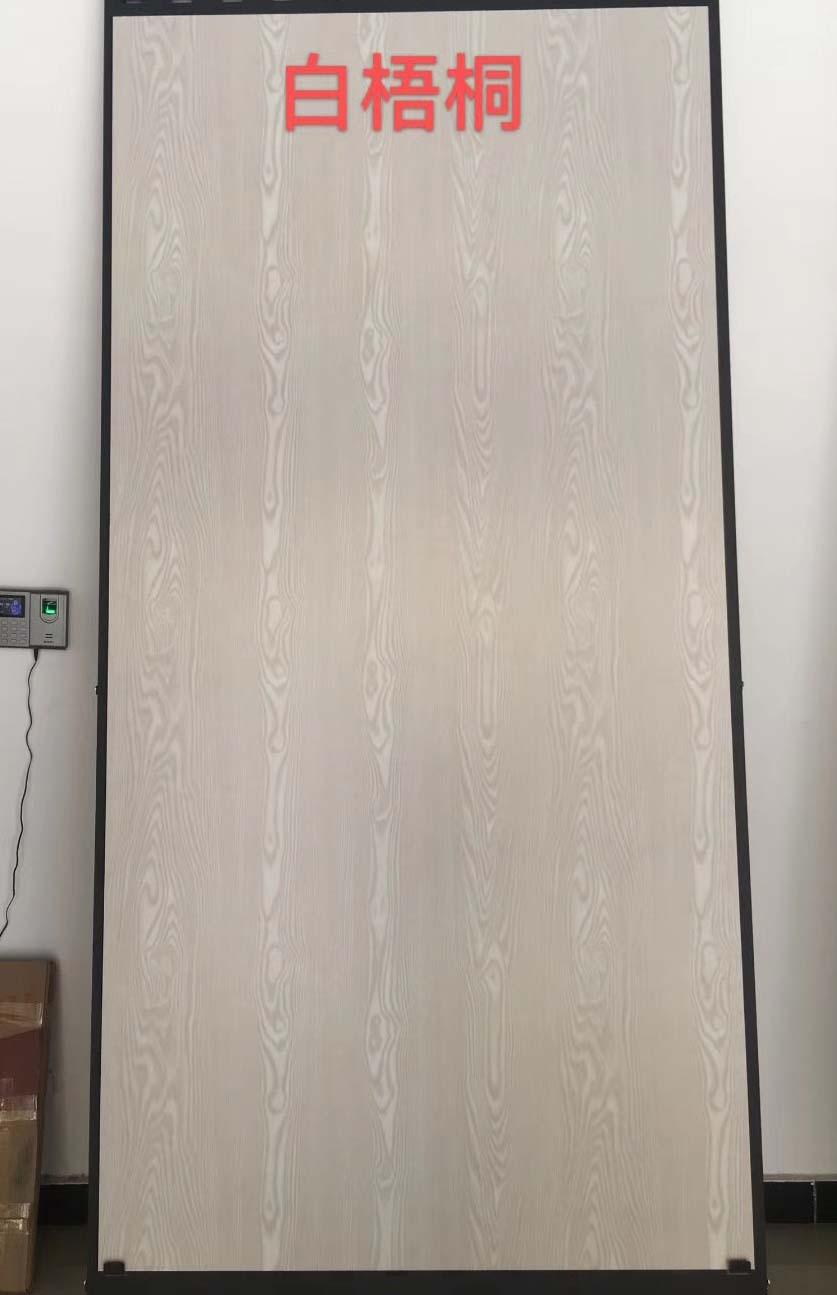 蜂窝大板-河南永高建材有限公司