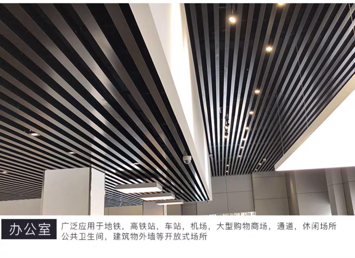 铝方通-河南永高建材有限公司