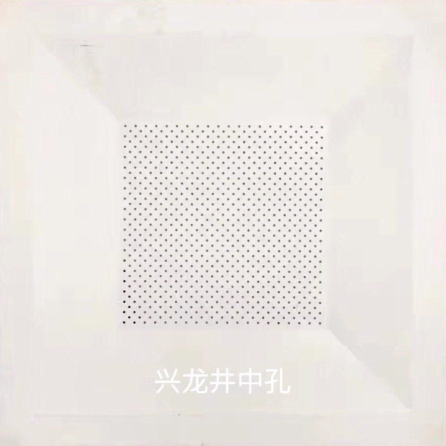 600*600铝天花-河南永高建材有限公司