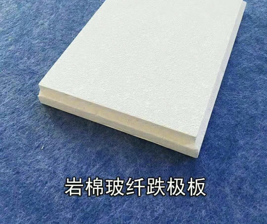 玻纤天花板-河南永高建材有限公司