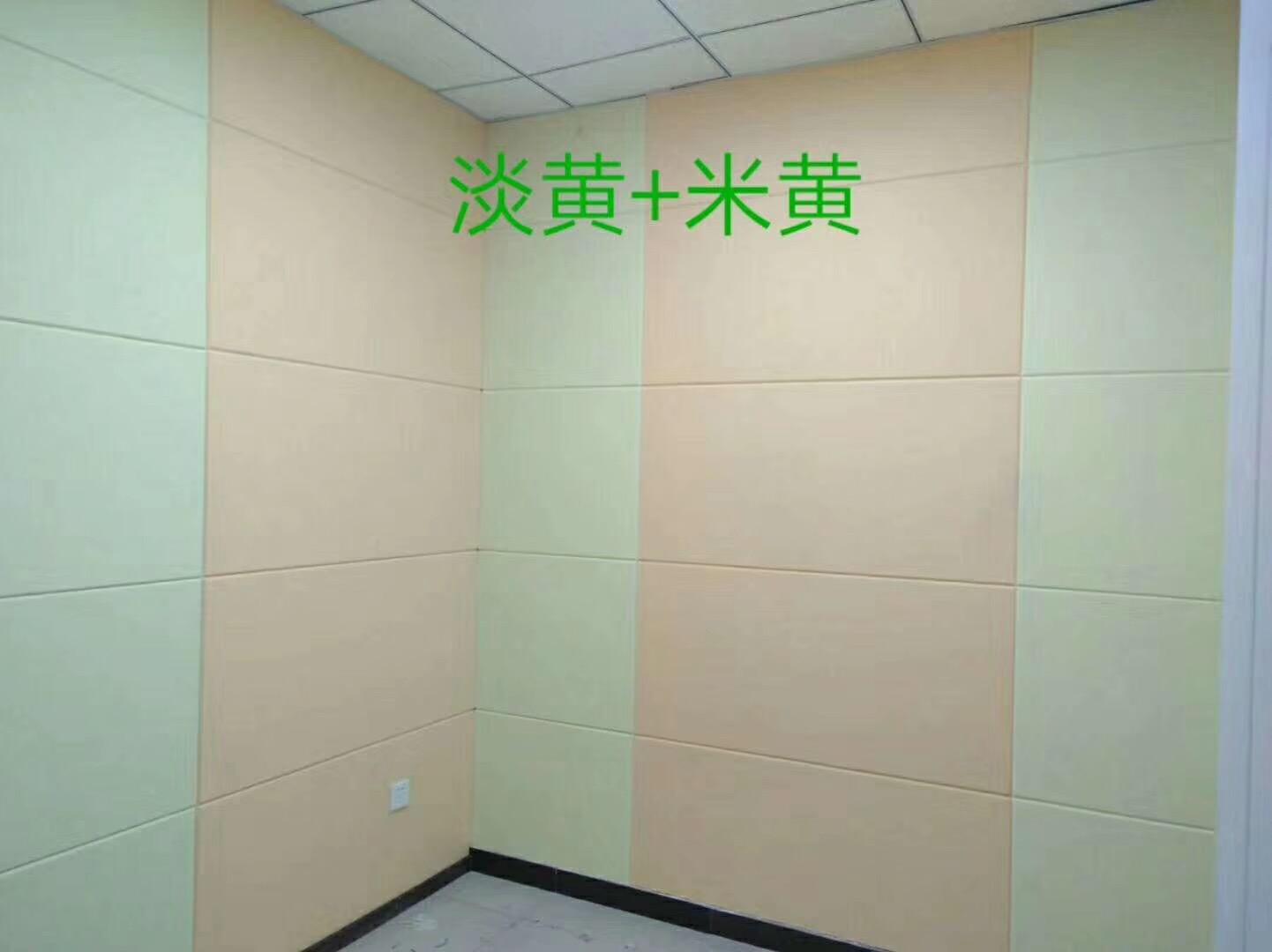 聚酯纤维吸音板-河南永高建材有限公司