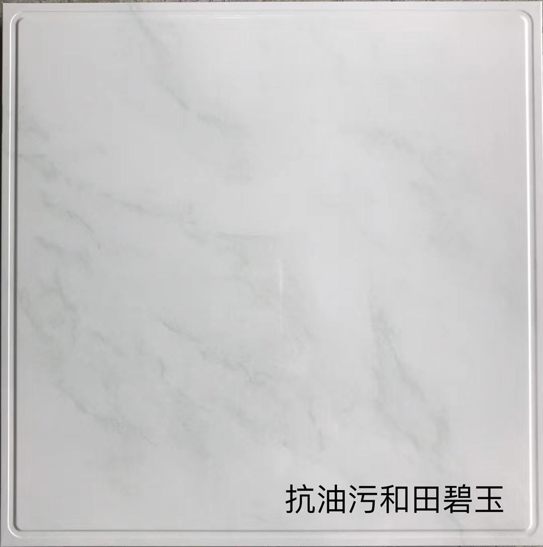 集成吊顶-河南永高建材有限公司