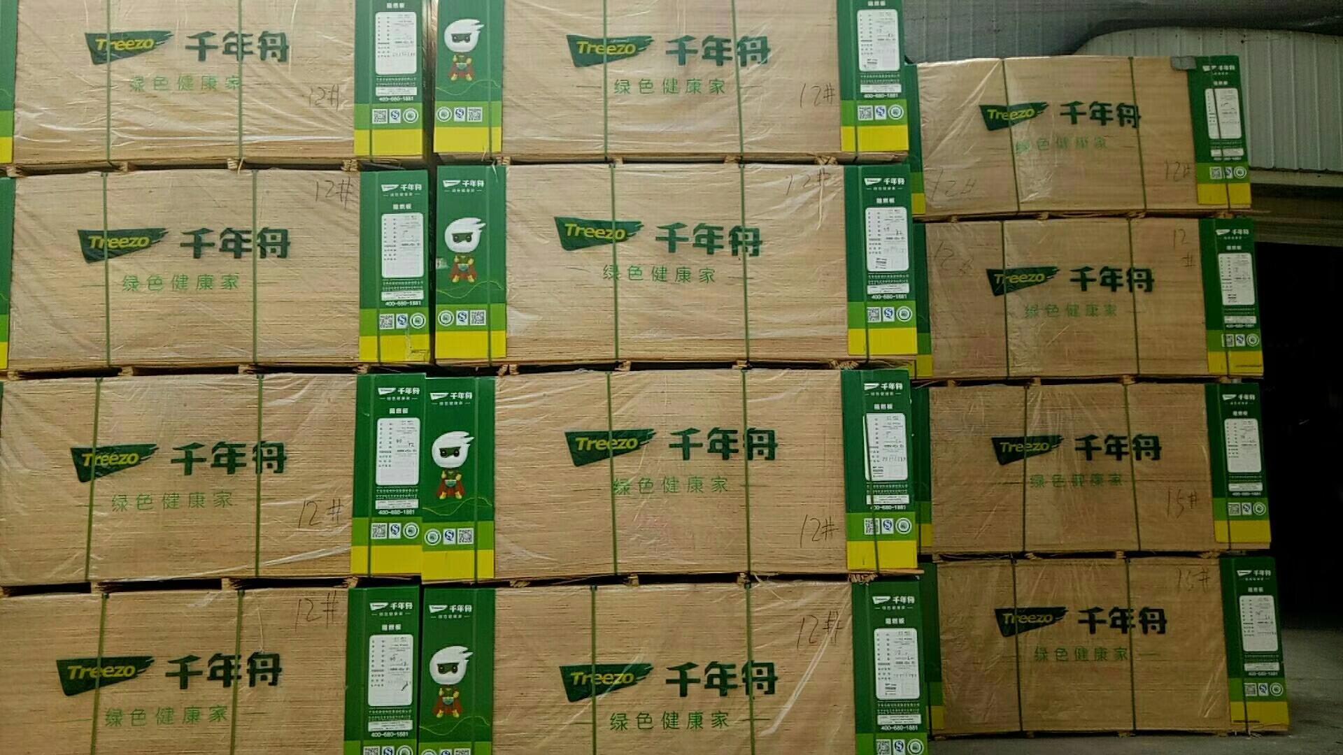 细木工板-河南永高建材有限公司